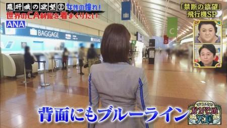 久保田直子の画像020