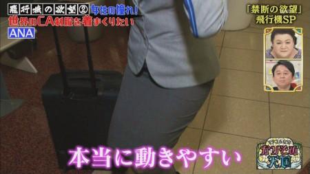 久保田直子の画像021