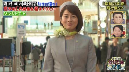 久保田直子の画像025