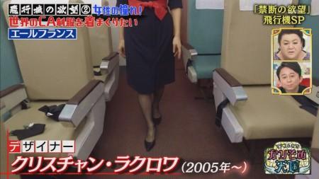 久保田直子の画像032