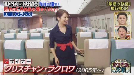 久保田直子の画像035