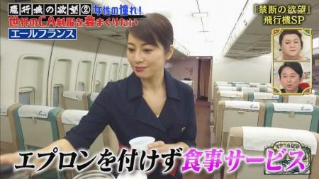 久保田直子の画像037