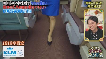 久保田直子の画像038