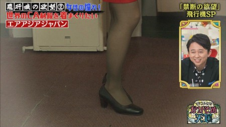 久保田直子の画像049