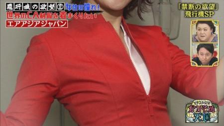 久保田直子の画像051