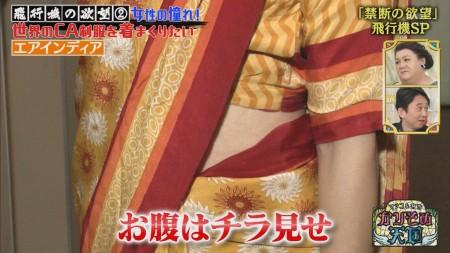 久保田直子の画像053