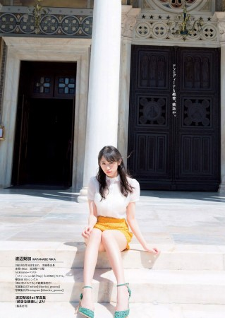 渡辺梨加の画像009