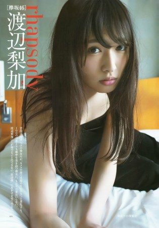 渡辺梨加の画像029