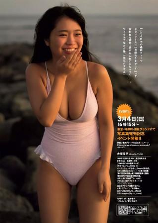 大原優乃の画像008