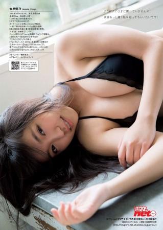 大原優乃の画像035