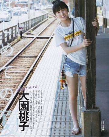 大園桃子の画像011