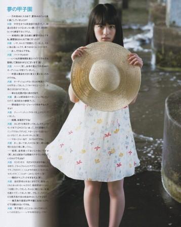 大園桃子の画像017
