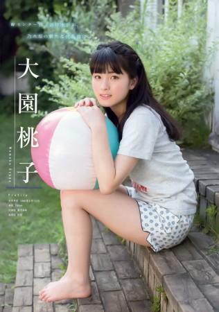 大園桃子の画像037
