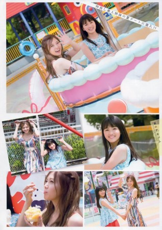 大園桃子の画像040