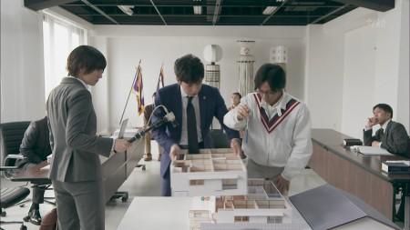 木村文乃ほかの画像006