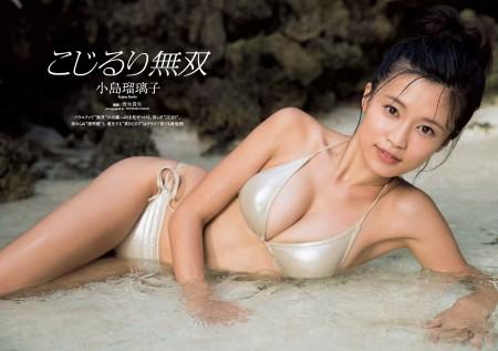 小島瑠璃子 こじるりの無双ボディ最新ビキニ美乳セクシー画像