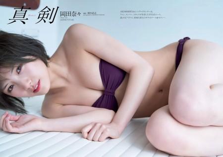 岡田奈々の画像001