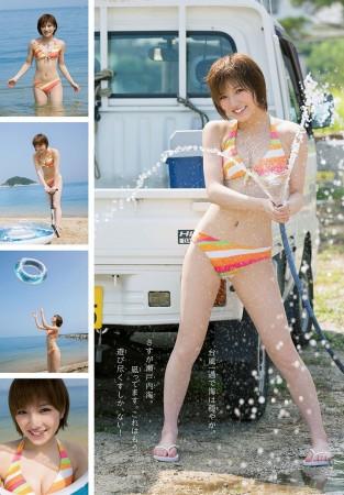 岡田奈々の画像033