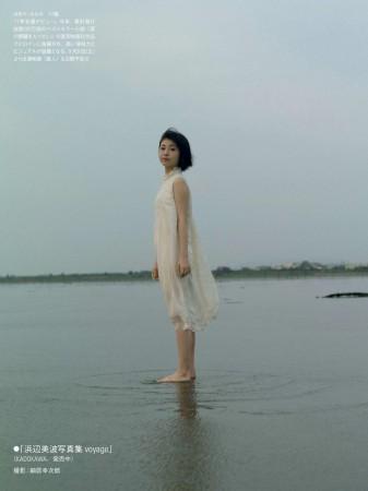 浜辺美波の画像005