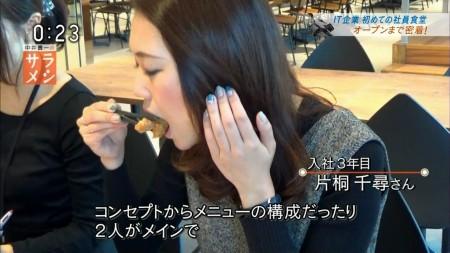 松本穂香ほかの画像036