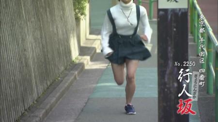 松本穂香ほかの画像058