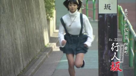 松本穂香ほかの画像060