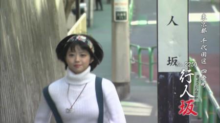 松本穂香ほかの画像065