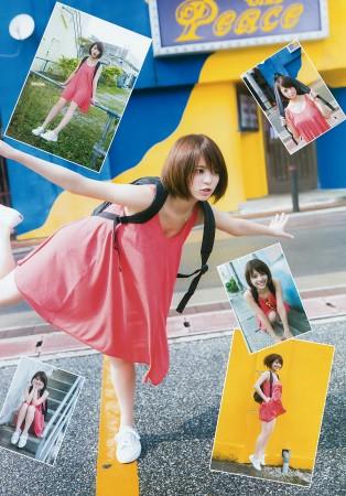 吉崎綾の画像036