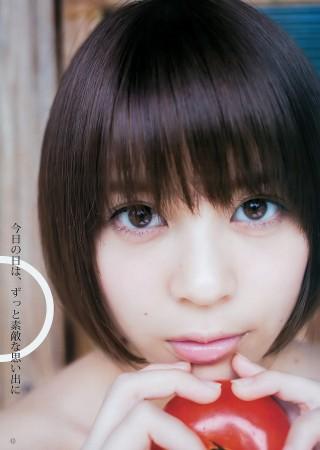 吉崎綾の画像041