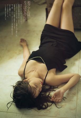 柴田阿弥の画像004