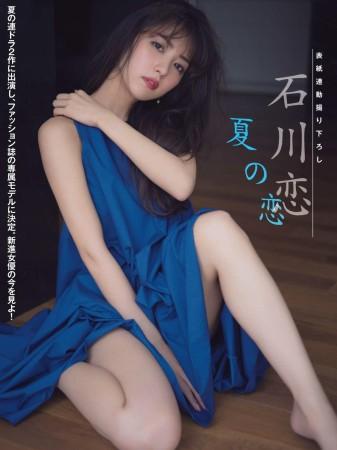 石川恋の画像011