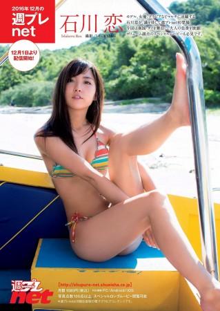 石川恋の画像024
