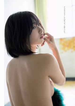 倉持由香の画像012
