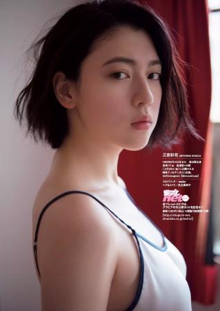 三吉彩花の画像008