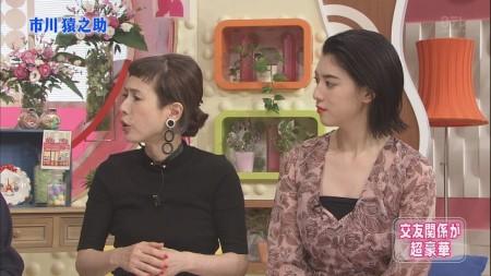 三吉彩花の画像030