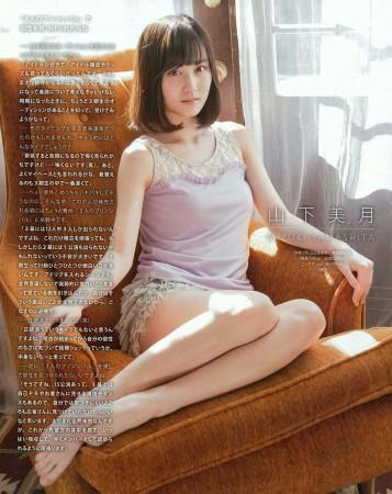 乃木坂46の画像043
