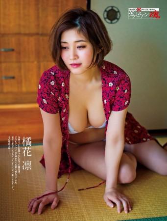 橘花凛の画像015