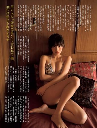 小倉優香の画像016