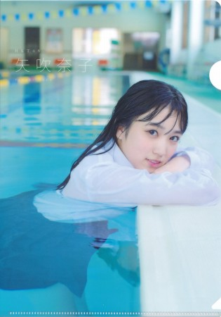 矢吹奈子の画像003