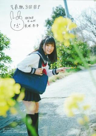 矢吹奈子の画像038