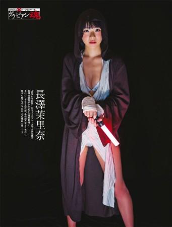 長澤茉里奈の画像019
