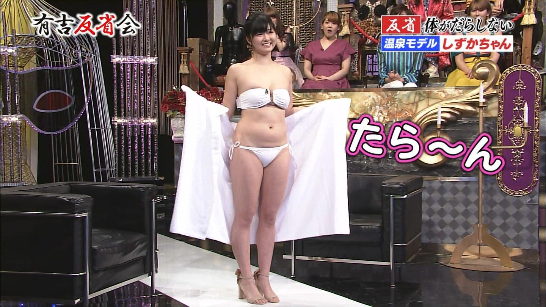 しずかちゃん 体がだらしない温泉モデルの垂れ尻セクシー画像