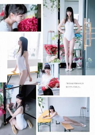 荻野由佳の画像015