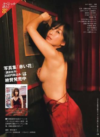 小野真弓の画像006
