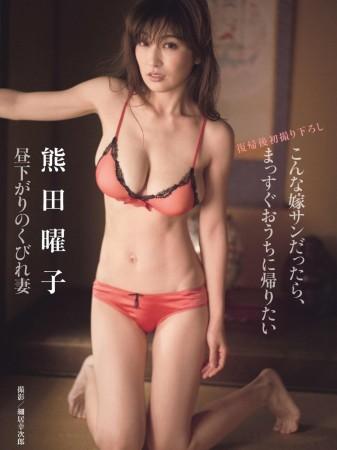 熊田曜子の画像006