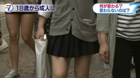 片瀬那奈ほかの画像078