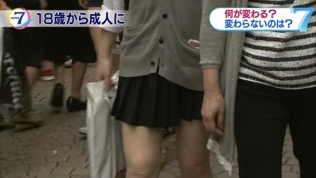 片瀬那奈ほかの画像079
