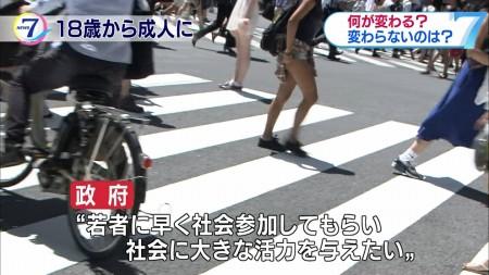 片瀬那奈ほかの画像080