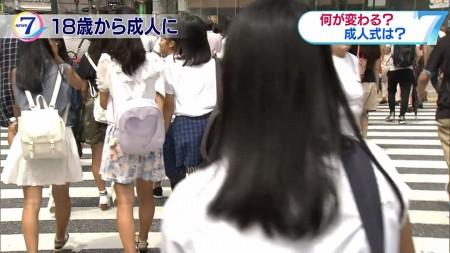 片瀬那奈ほかの画像081