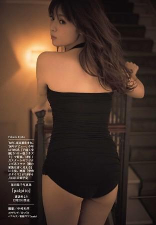 深田恭子の画像011